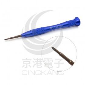 NS主機 搖桿維修工具 十字螺絲起子 1.5*25mm