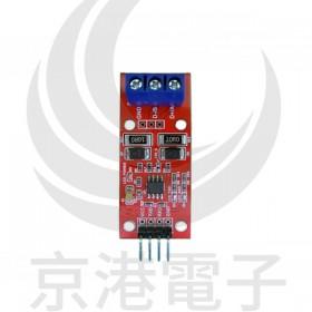TTL轉RS485模組 485轉串口UART電平互轉 硬體自動控制流向用