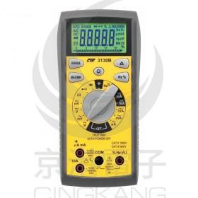 三用電錶 CIE-3130B 多功能高精度電錶 AC True Rms真有效值測量
