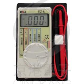 EZ-5 自動換檔名片型電錶