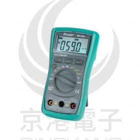 prosKit 寶工 MT-1232 3又3/4自動數位錶