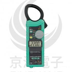 KYORITSU超薄交流鉤錶1000A KEW-2200