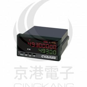 SE4930 直流電錶集合式電錶 輸出RS485/工作電源AC90-260V