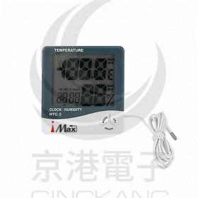 多功能室內外溫度濕度計 HTC-2