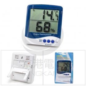 TH-812 室內外溫濕度計 -10 ~50 °C (+14 ~ 122 °F)