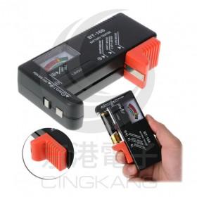 BT-168 指針型 電池容量檢測器