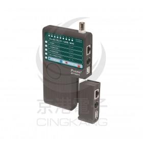 ProsKit寶工 MT-7057N 四合一網路測試器(具USB測試)