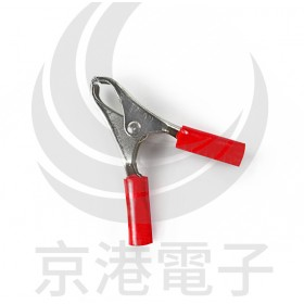 15A電機工作夾-紅色