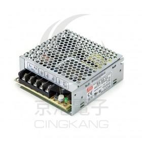 明緯 電源供應器 RS-50-12 12V 4.2A