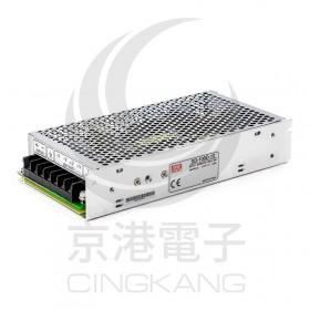 明緯 電源供應器 SD-100D-12 12V 8.5A