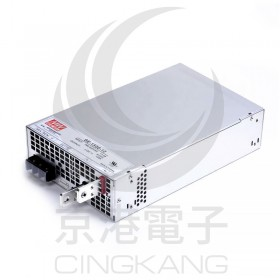明緯 電源供應器 SE-1500-12 12V 125A