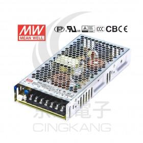 明緯 電源供應器 RSP-150-15