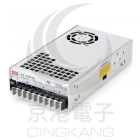 明緯 電源供應器 SE-450-36