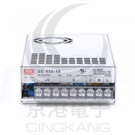 明緯 電源供應器 SE-450-48 48V9.4A