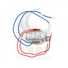 PT-6L AC110轉AC9V x2 0.3A 電源用變壓器