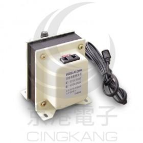 110V-100V日本降壓器 2000W (AC-2000W)