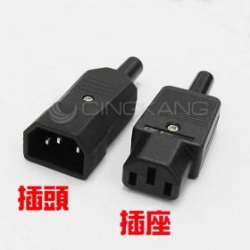 AC電源插座3P 品字頭