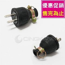 電纜橡膠插頭 AC 15A 125V