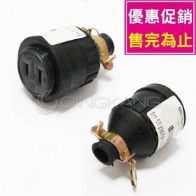電纜橡膠插座 AC 15A 125V