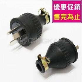 Y型橡膠插頭250V 3P20A WJ-2320