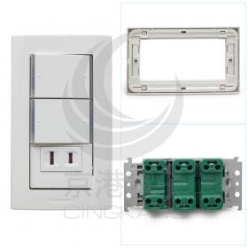 Panasonic 星光 WTDFP 4336 埋入式雙開關+單插座組合(附蓋板)