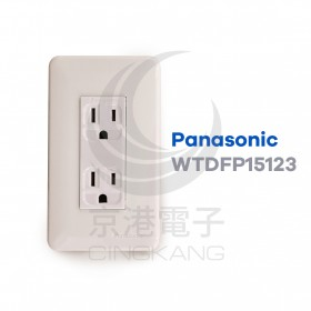 Panasonic 星光 WTDFP 15123 埋入式附接地極雙插座(附蓋板)