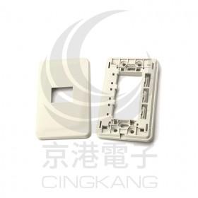 Panasonic WNF 6801 蓋板(一孔)