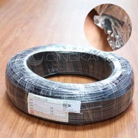 【不可超取】控制電纜 0.3mm*4C 200M/捆