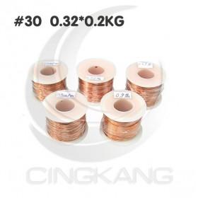 漆包線 #30 0.32*0.2KG