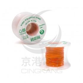 橙色 鍍銀線/單芯線 30AWG 105℃ 100ft