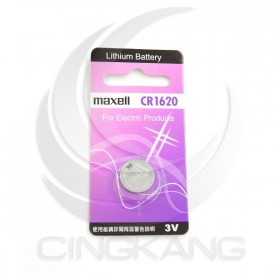 MAX鋰電池 CR1620 紫卡