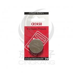 Panasonic 鋰電池 CR2450