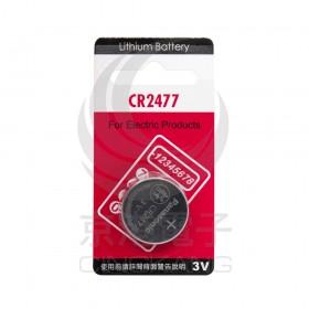Panasonic 鋰電池 CR2477