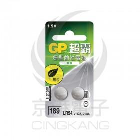 超霸 鈕扣電池 189/LR4 同LR1130(2入)
