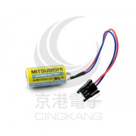 日製三菱 ER17330V/3.6V 1700mh A6BAT 鋰電池(含線帶8號插頭)