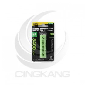 日本松下 18650 鋰電池 (凸頭) 3400mAh 3.7V (商檢)