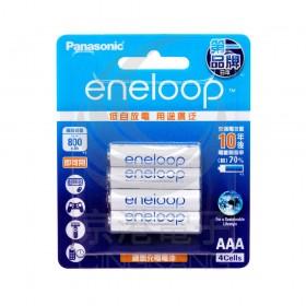 國際牌 eneloop低自放電充電800mah 4號(四入)