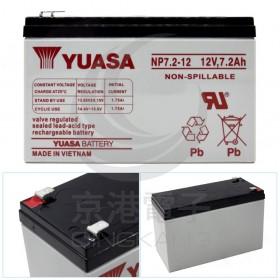 湯淺 YUASA NP7-12 12V 7AH 飛瑞/科風 /UPS專用電池 不斷電系統電池