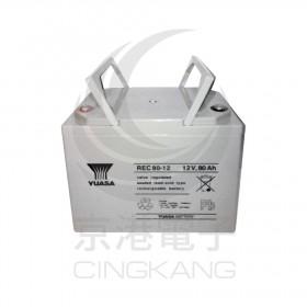 湯淺 YUASA REC80-12 12V 80AH 高性能密閉閥調式鉛酸電池