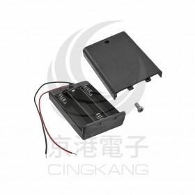 電池盒(帶線+開關+蓋子) 3顆3號