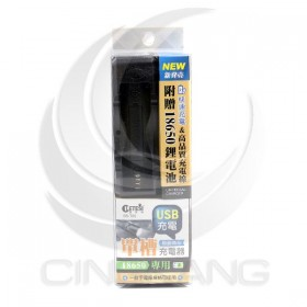 18650 SS-T06 單槽快速充電器(含USB線)附贈18650鋰電*1(適用平凸頭)