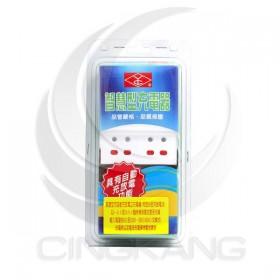 智慧型充電器YC-202 (可充1號2號3號4號充電電池)