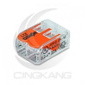WAGO 221-412 快速接頭 2P32A 0.14-4mm (100pc/盒)