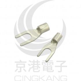 Y型裸端子 Y5.5-4 (12-10AWG) KSS(100入)