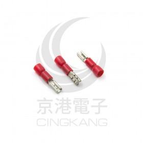 絕緣母端子 V1.25-3A-0.8 (22-16AWG) 佳力牌(100PCS/包)