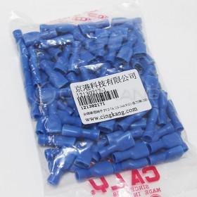 全絕緣母端子 PV2-7A 6.35*0.8mm(16-14AWG) 佳力牌 (100PCS/包)