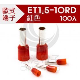 KSS  歐式端子ET1.5-10RD 紅色 16AWG (100PCS/包)