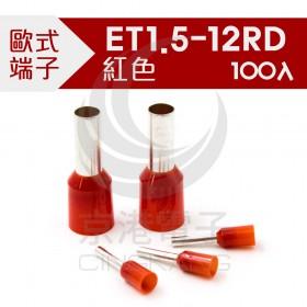 歐式端子 ET1.5-12RD (16AWG) 紅色 KSS(100入)