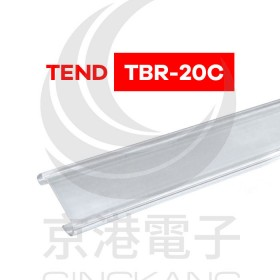 TBR-20C 天得 (TBD-10.20/TBR-20A30A/TBC20.30) 硬式保護蓋 1M