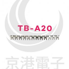 通群 20A TB-A20 短路片 (12PCS/支)